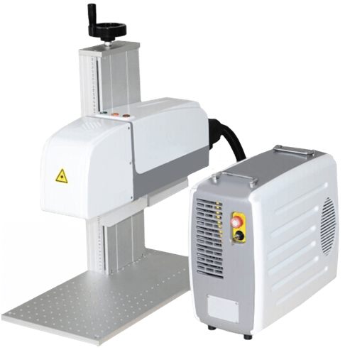 white laser marking machine